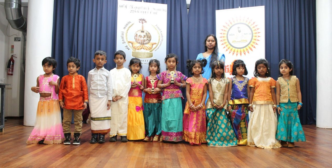 Supporting Tamil youth in achieving their full potential
