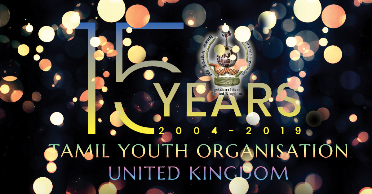 TYO UK established in 2004.
